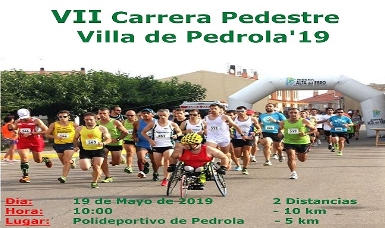 VII Carrera Pedestre Villa de Pedrola