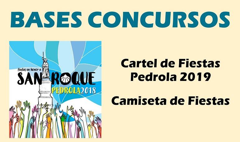 Bases del Concurso de Diseño de Camiseta y Cartel de Fiestas de Pedrola 2019
